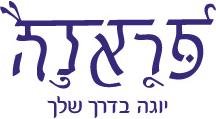 לוגו חברת פראנה יוגה
