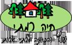 לוגו: אתר חיה רמתי
