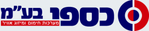 לוגו של כספי מערכות חימום