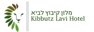 לוגו מלון קיבוץ לביא
