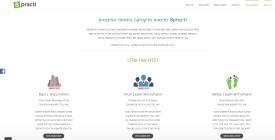 תצוגה מקדימה: אתר bpracti - פרויקט תוכן אשר נכתב על ידי חברת פייג'מארק