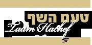 לוגו אתר טעם השף