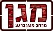 לוגו אתר מגן מבית חברת מפרם בע