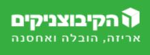 לוגו חברת הובלות הקיבוצניקים