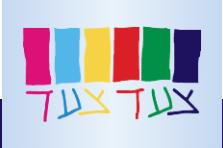 לוגו צעד צעד