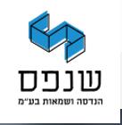 לוגו שנפס שמאות פרטית