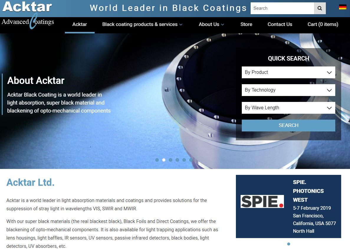 צילום מסך אתר אקטאר