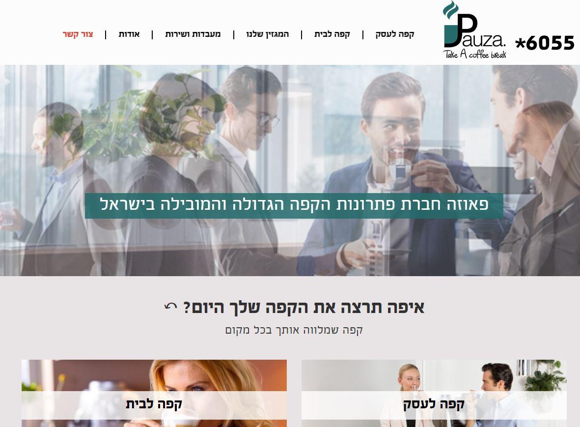 צילום מסך אתר פאוזה