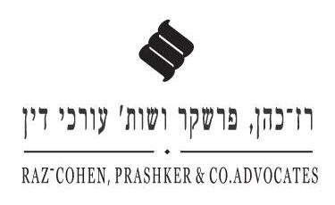 לוגו אתר משרד עו