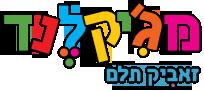 לוגו חברת מג'יקלנד